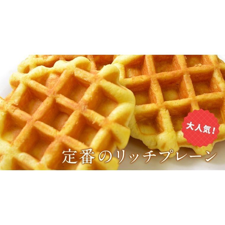 メモルス・ベルギーワッフル【リッチプレーン30個入】|backen-delice|03