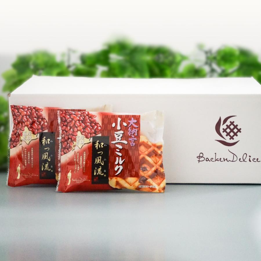 メモルス・ベルギーワッフル【大納言小豆ミルクわっふる18個入】 backen-delice 02