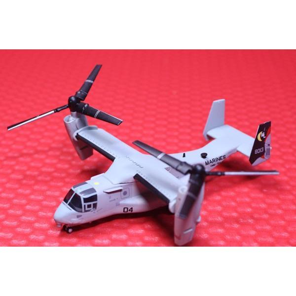 ヘルパウィングス 1/200 MV-22 オスプレイ アメリカ海兵隊 VMM-764 Moollight 168013/04