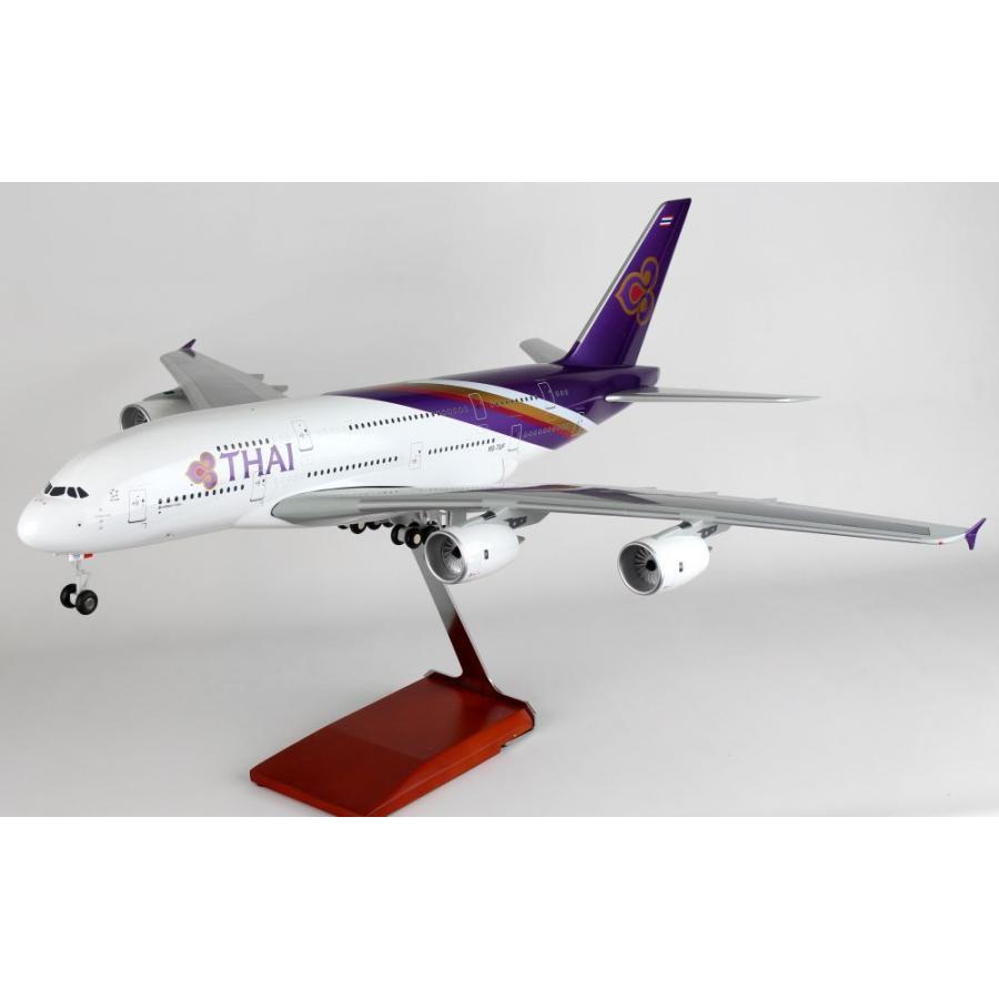 1/100 SKYMARKS A380 800 タイ国際航空 (SKR8505) HS TUF