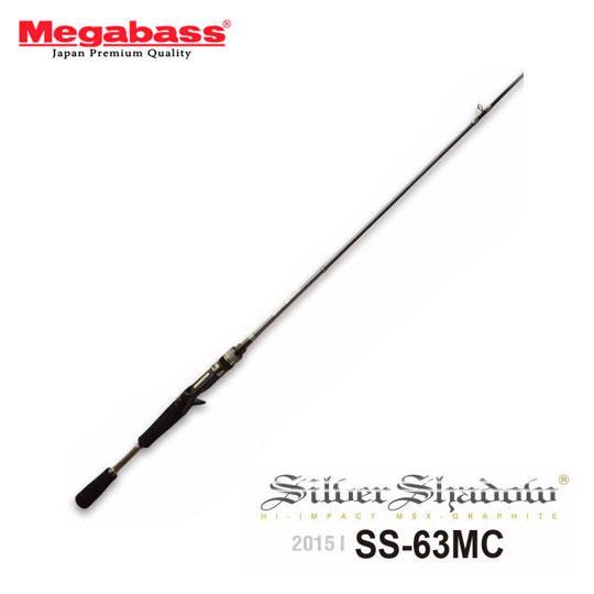 メガバス シルバーシャドウ 2015 SS-63MC Megabass 銀 SHADOW