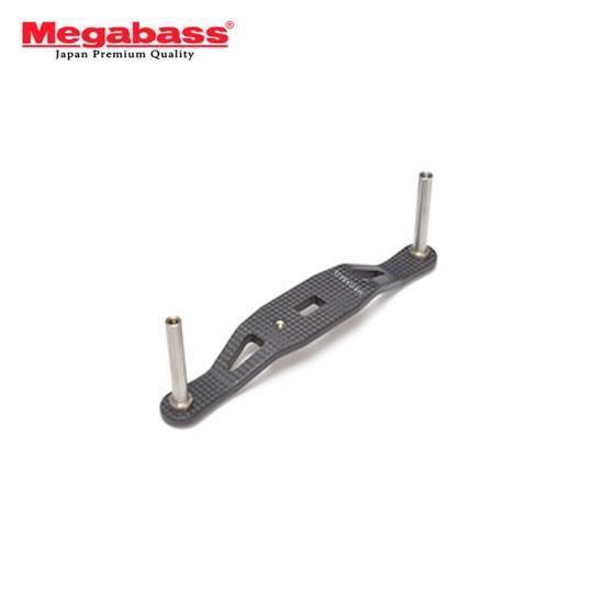 メガバス ライトタフカーボンハンドル 90mm Megabass LIGHT TOUGH CARBON CARBON CARBON HANDLE 643