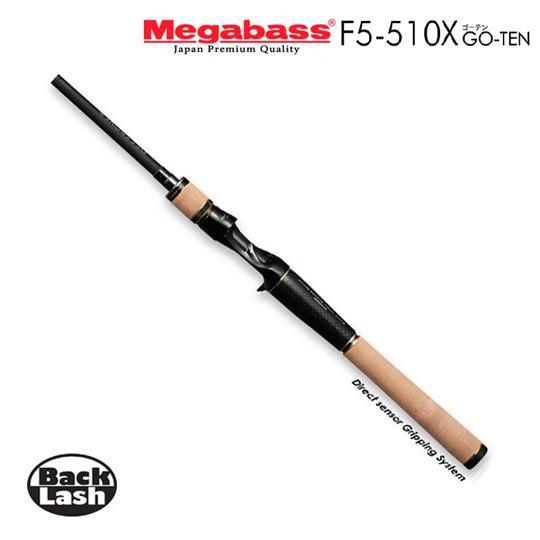 メガバス ニューデストロイヤー ゴーテン F5-510X Megabass New DESTROYER GO-TEN