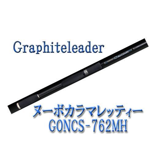 Graphiteleader/グラファイトリーダー ヌーボカラマレッティー/GONCS-762MH