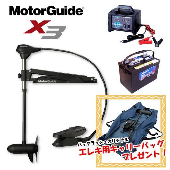 【4点セット】 モーターガイド  X3 55lb 36inch 【5段階】【取り寄せ商品】