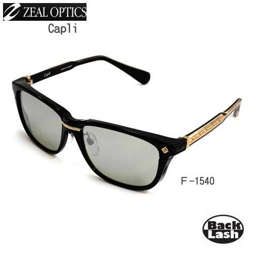 国内初の直営店 zeal optics(ジールオプティクス) 偏光グラス カプリ F-1540 #トゥルビュースポーツ シルバーミラー ZEAL Capli, 介護用品専門店たまひこ 2ceb0e41