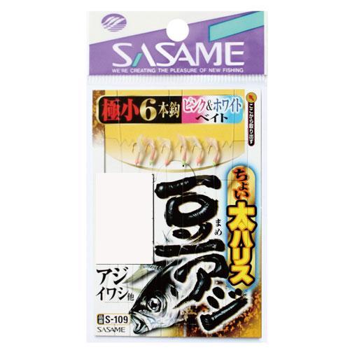 ササメ針 S−109ちょい太豆アジピンク&白 0.5−0.8