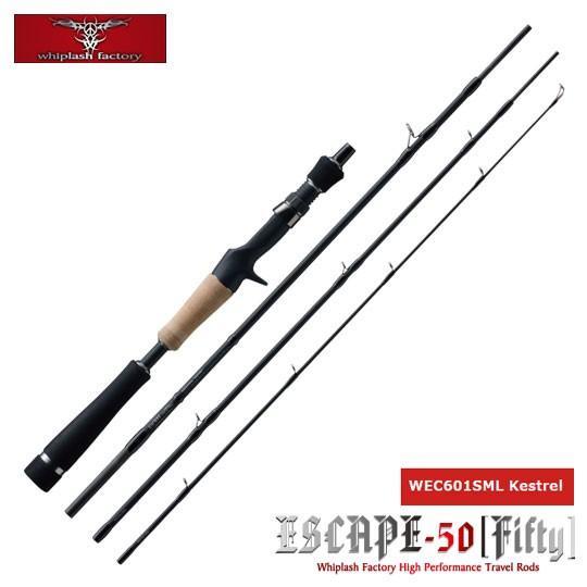 ウィップラッシュファクトリー エスケープフィフテー WEC601SML Kestrel WHIPLASH FACTORY ESCAPE50