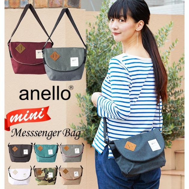 anello flap mini messenger bag AU-A0131 WI WI