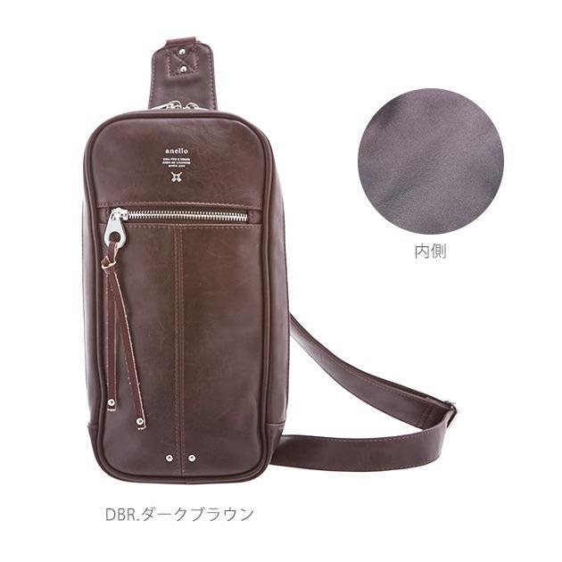 100/% Authentic Anello AU-A0213 One Shoulder Bag Black