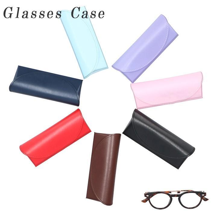 メガネケース おしゃれ レディース 通販 スリム コンパクト セミハード 眼鏡ケース 軽量 かわいい マグネット式 無地 上品 流行のアイテム 軽い シンプル きれいめ 2020A W新作送料無料 大人