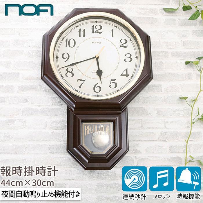 壁掛け時計 時報 通販 掛け時計 音がしない 連続秒針 時計 壁掛け おしゃれ メロディ 新着セール 振り子時計 レトロ クラシカル クラシック 送料無料 新品 木目調 ボンボン時計 16種