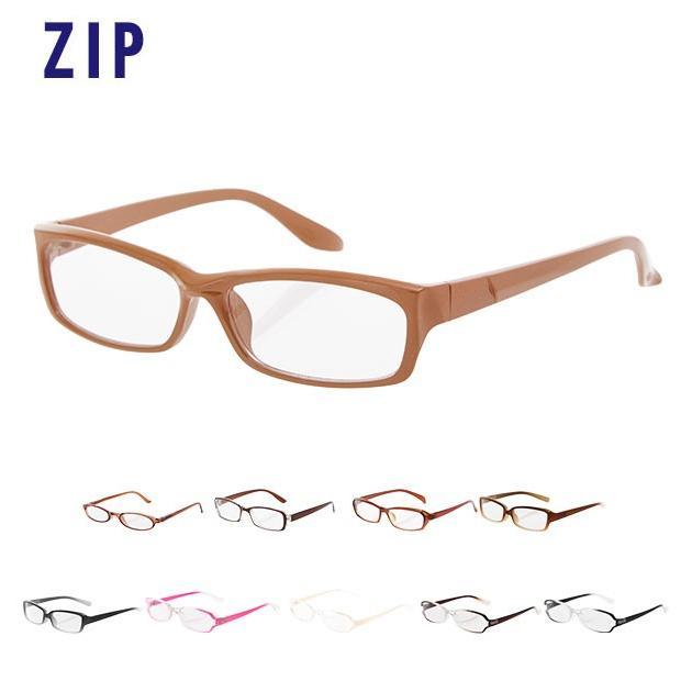 伊達眼鏡 年間定番 おしゃれ 女子 通販 レディース メンズ 伊達メガネ ファッションメガネ お見舞い グラデ ファッション眼鏡 スクエア 度なしメガネ だてめがね