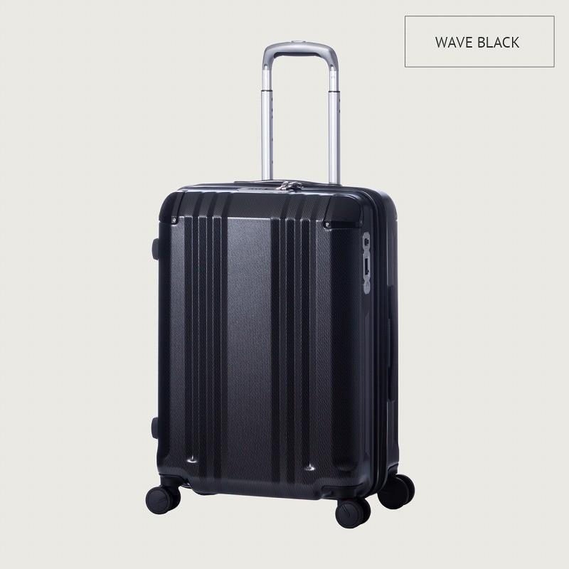 デカかるEdge 拡張タイプ【3〜4泊用】 ALI-008-22W ウェーブブラック