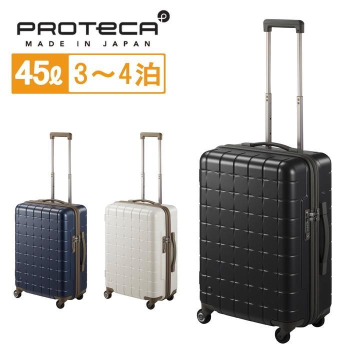 最大P30%★2/26まで 3000円OFFクーポン PROTECA 360T 02922 SUITCASE プロテカ スーツケース 45L 保証付 TSAロック 旅行 メンズ レディース MADE IN JAPAN