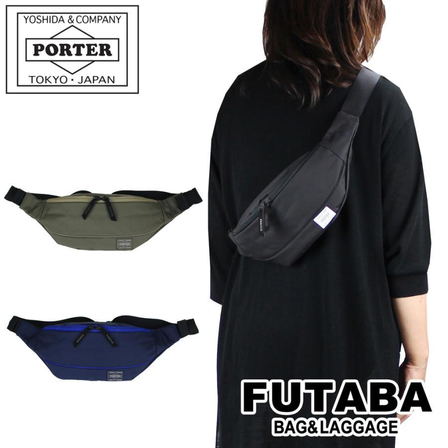 吉田カバン ポーターガール ムース ウエストバッグ PORTER GIRL MOUSSE WAIST BAG(L) 751-18181 レディース
