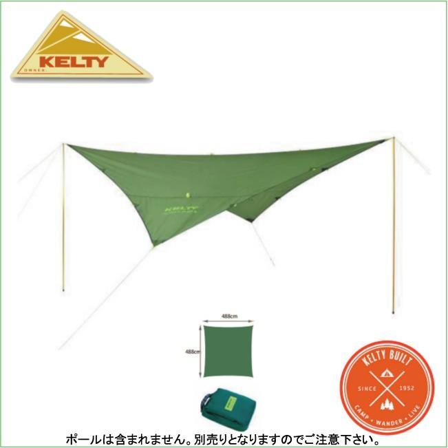 キャンプ 登山 ツーリングテント ケルティ 4082021616-ノアーズタープ16 グリーン KELTY ウイングタープ タープテント