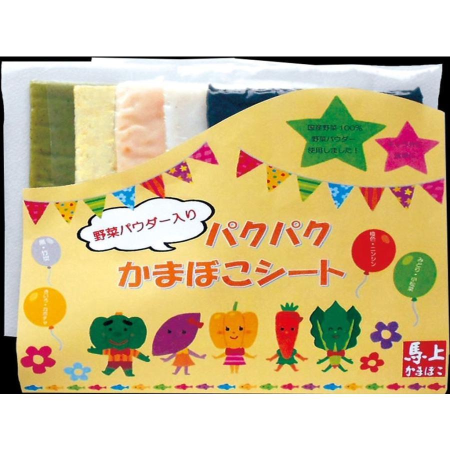 パクパクかまぼこシート クール 冷蔵|bajokamaboko