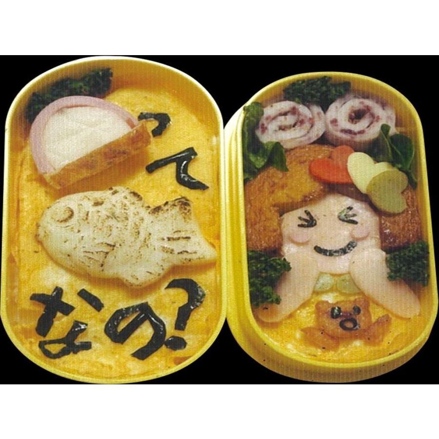 パクパクかまぼこシート クール 冷蔵|bajokamaboko|02