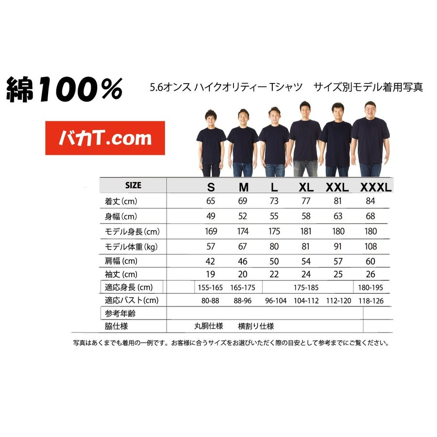 バカT  スベリしらず   すべりしらず  AKB着用? みゃお 合格祈願 パロディ Tシャツ baka-t-com 04