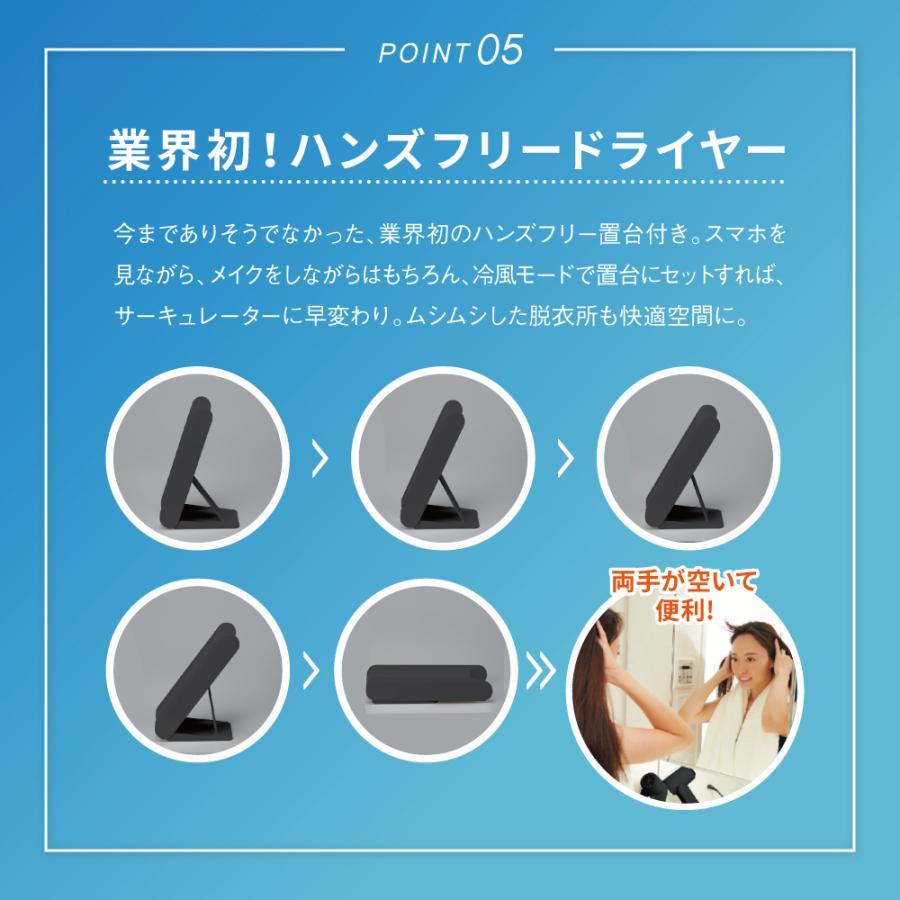 KAZE nice Dryer Premium Dr.Beau ドライヤー ナノケア  速乾 ドライヤースタンド付き|bakaure-onlineshop|10