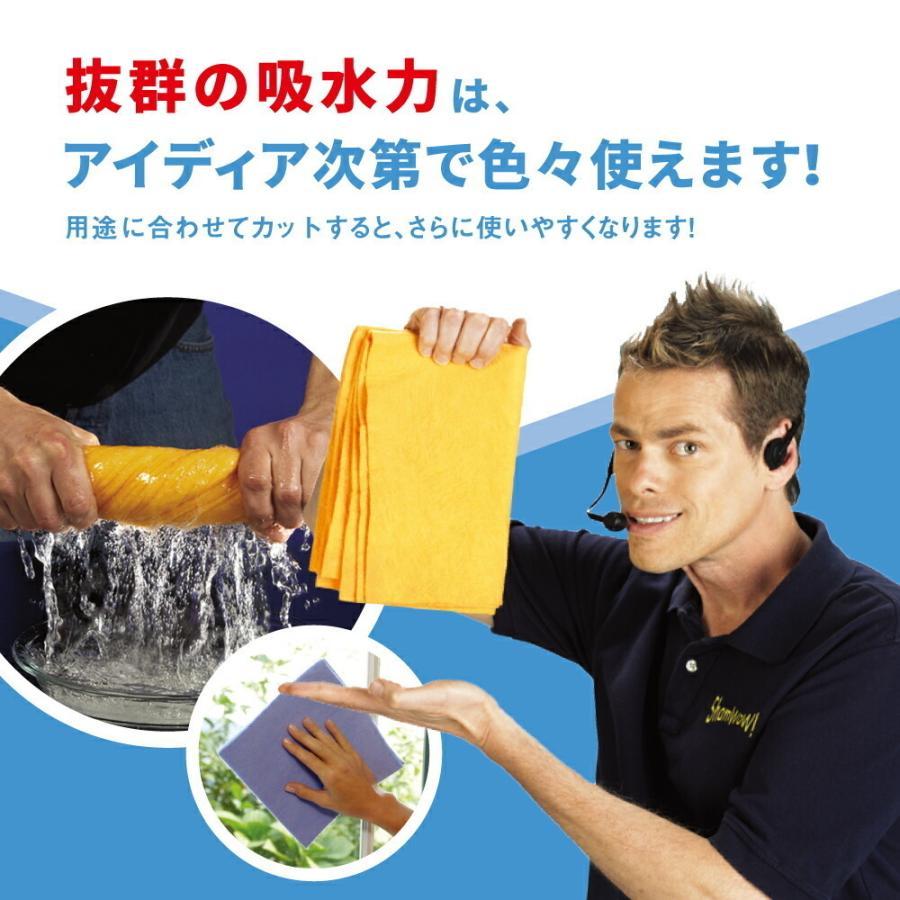 シャムワウ 更にお得な5枚セット ラージサイズ 吸水クロス 繰り返し使える 掃除 万能クロス ShamWow|bakaure-onlineshop|03