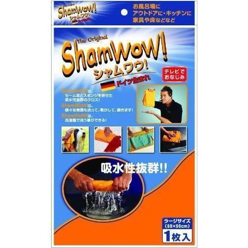 シャムワウ 更にお得な5枚セット ラージサイズ 吸水クロス 繰り返し使える 掃除 万能クロス ShamWow|bakaure-onlineshop|07