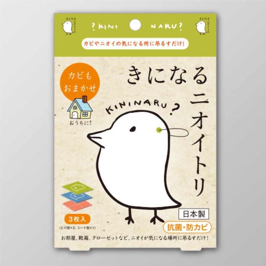 きになるニオイトリ 万能タイプ 日本製 オールマイティ 3枚入 防カビ 防臭 抗菌 シート 匂い取り|bakaure-onlineshop|14