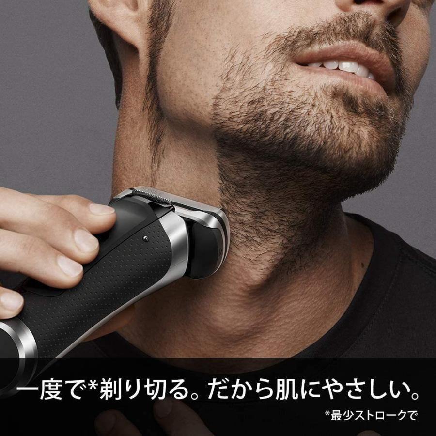ブラウン メンズ電気シェーバー シリーズ9 9293s 5カットシステム 密着3Dヘッド 人工知能 自動調整 水洗い お風呂剃り可 シルバー|bakuyasuearth|03