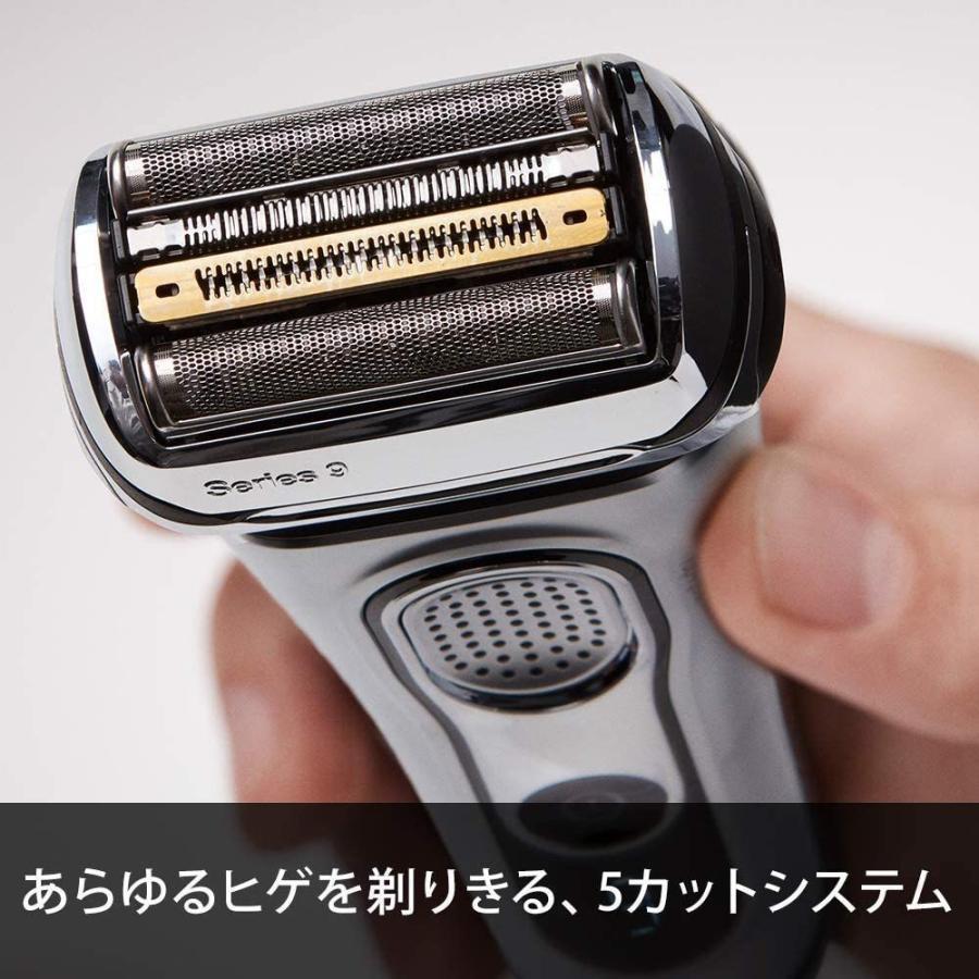 ブラウン メンズ電気シェーバー シリーズ9 9293s 5カットシステム 密着3Dヘッド 人工知能 自動調整 水洗い お風呂剃り可 シルバー|bakuyasuearth|04