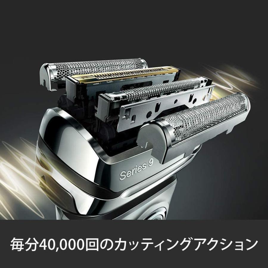 ブラウン メンズ電気シェーバー シリーズ9 9293s 5カットシステム 密着3Dヘッド 人工知能 自動調整 水洗い お風呂剃り可 シルバー|bakuyasuearth|05