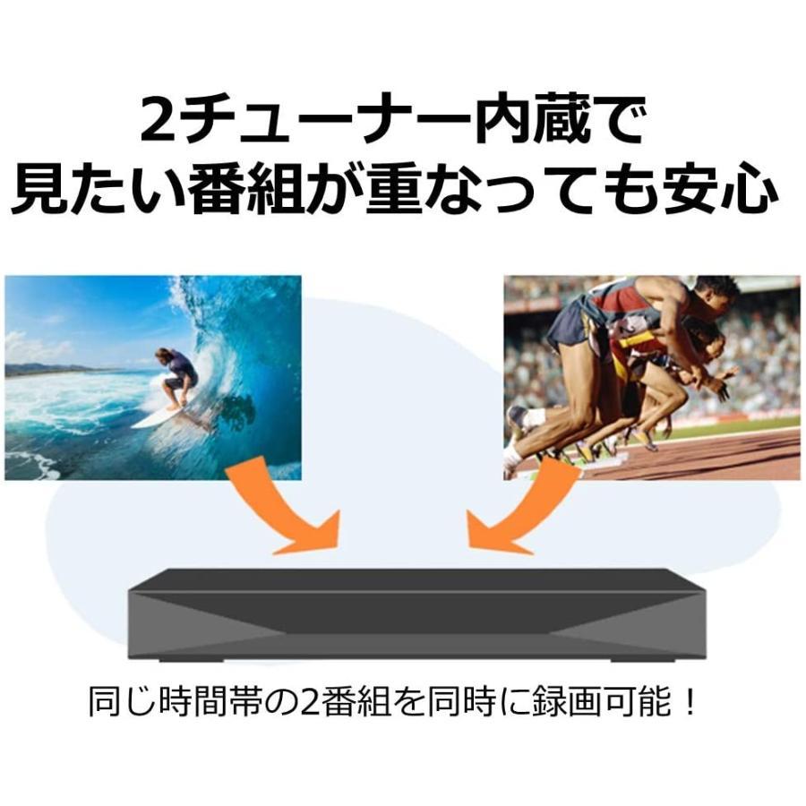 パナソニック ブルーレイレコーダー おうちクラウドディーガ DMR-2W100|bakuyasuearth|03
