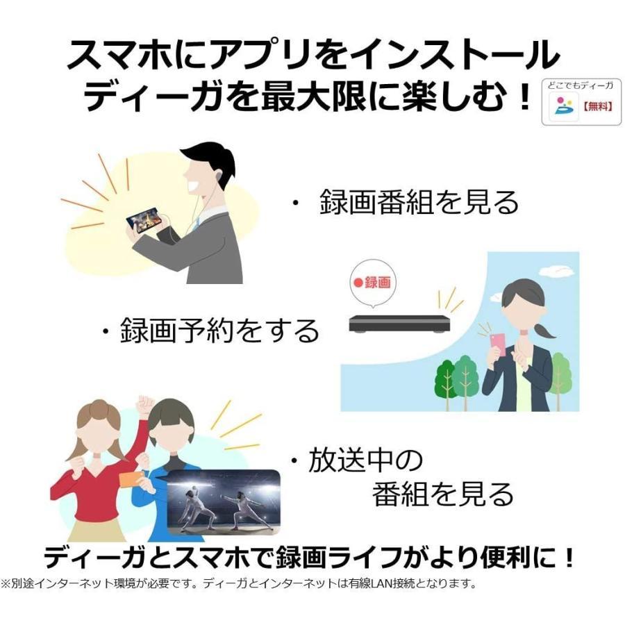 パナソニック 500GB 2チューナー ブルーレイレコーダー 4Kアップコンバート対応 おうちクラウドDIGA DMR-2W50|bakuyasuearth|05