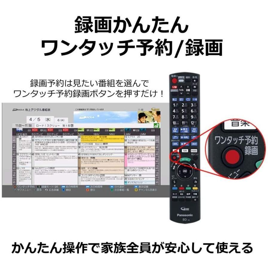 パナソニック 500GB 2チューナー ブルーレイレコーダー 4Kアップコンバート対応 おうちクラウドDIGA DMR-2W50|bakuyasuearth|06