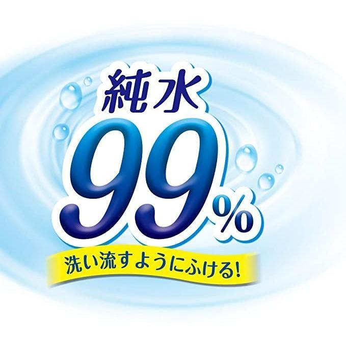 おしりふき 詰替用 グーン 肌にやさしいおしりふき タップリッチ 840枚 70枚×12個 ケース販売|bakuyasuearth|03