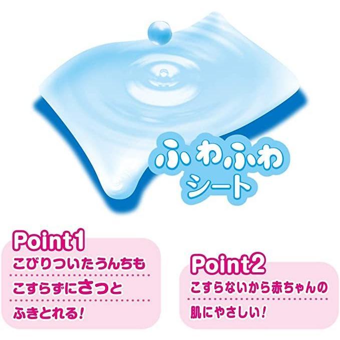 おしりふき 詰替用 グーン 肌にやさしいおしりふき タップリッチ 840枚 70枚×12個 ケース販売|bakuyasuearth|04
