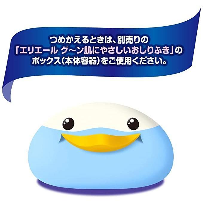 おしりふき 詰替用 グーン 肌にやさしいおしりふき タップリッチ 840枚 70枚×12個 ケース販売|bakuyasuearth|05