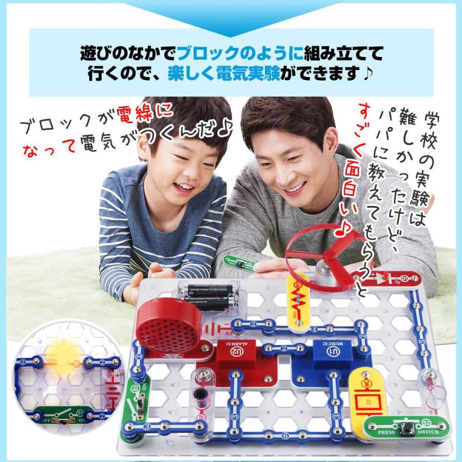 玩具 小学生 知育