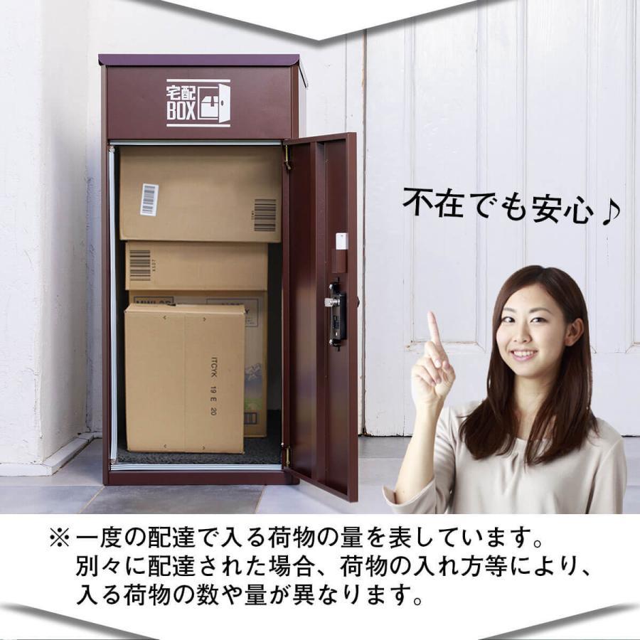 宅配ボックス 戸建 大型 一戸建て 大容量 宅配 ルスネコボックス|balabody|18
