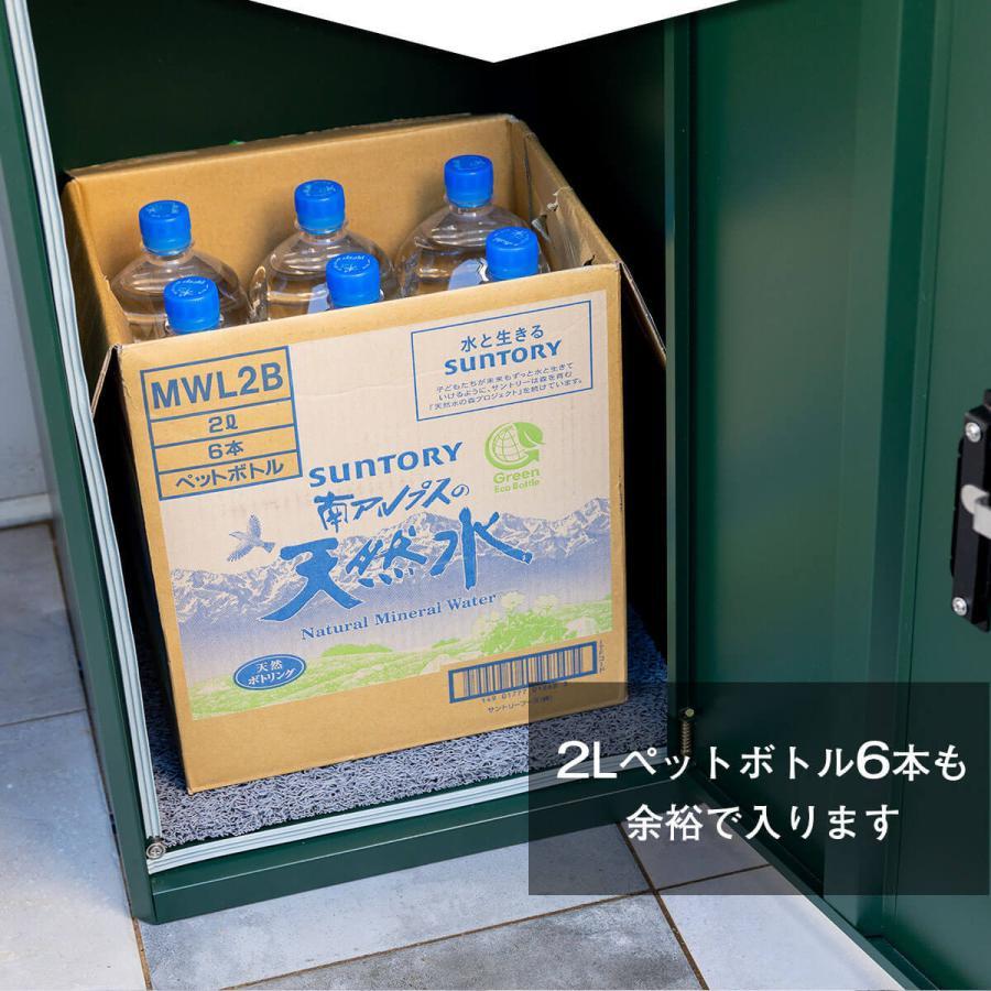 宅配ボックス 戸建 大型 一戸建て 大容量 宅配 ルスネコボックス|balabody|19