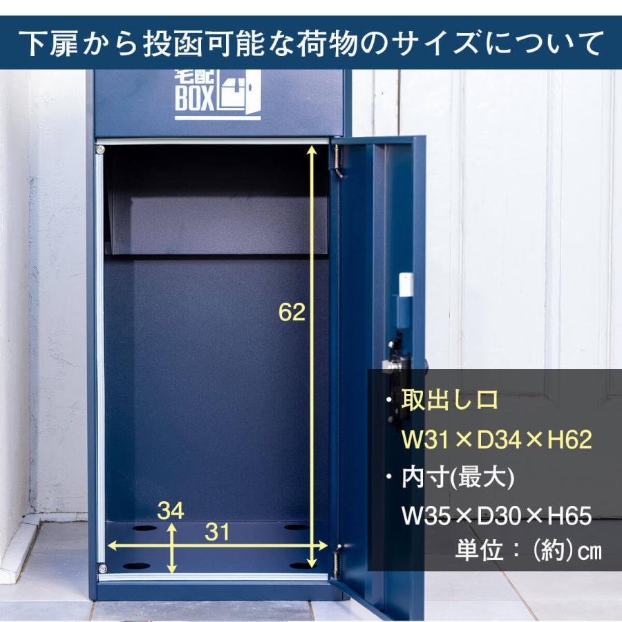 宅配ボックス 戸建 大型 一戸建て 大容量 宅配 ルスネコボックス|balabody|20