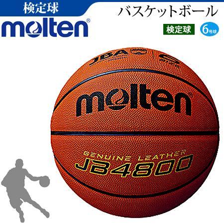 モルテン 天然皮革 バスケットボール6号球 検定球 MTB6WWK後継品 B6C4800