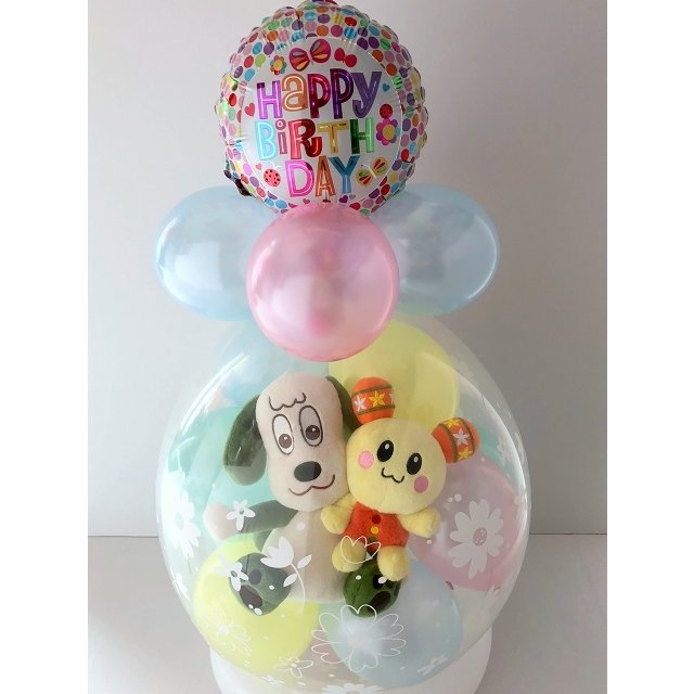 ワンワン&うーたん バルーンラッピング バルーン 誕生日 1歳 2歳 いないいないばあっ グッズ 出産祝い ぬいぐるみ プレゼント 出産祝い 七五三 クリスマス ballballoon 12