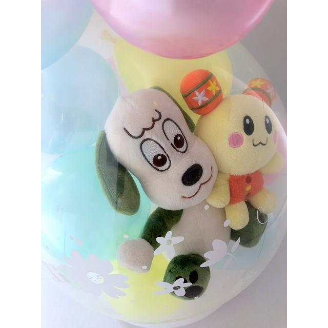 ワンワン&うーたん バルーンラッピング バルーン 誕生日 1歳 2歳 いないいないばあっ グッズ 出産祝い ぬいぐるみ プレゼント 出産祝い 七五三 クリスマス ballballoon 13