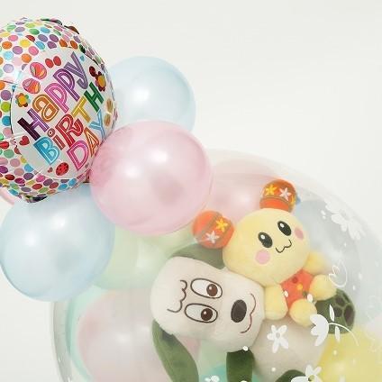 ワンワン&うーたん バルーンラッピング バルーン 誕生日 1歳 2歳 いないいないばあっ グッズ 出産祝い ぬいぐるみ プレゼント 出産祝い 七五三 クリスマス ballballoon 04