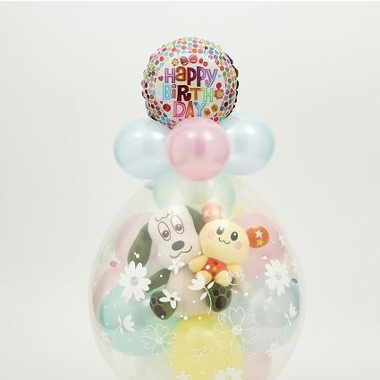 ワンワン&うーたん バルーンラッピング バルーン 誕生日 1歳 2歳 いないいないばあっ グッズ 出産祝い ぬいぐるみ プレゼント 出産祝い 七五三 クリスマス ballballoon 06