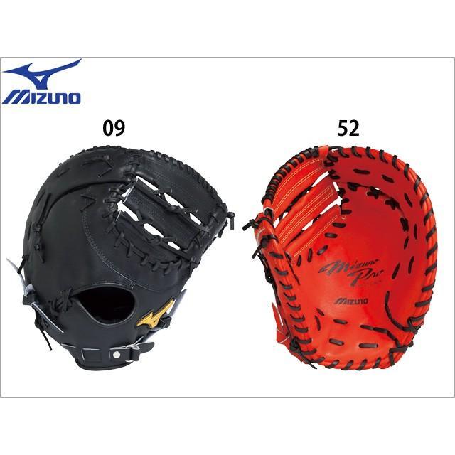 最適な材料 ミズノ 硬式グラブ 硬式グラブ (硬式一塁手) ミズノプロ 限定モデル ミズノプロ (硬式一塁手) 1AJFH13300, ビフカチョウ:e18e6ac8 --- airmodconsu.dominiotemporario.com
