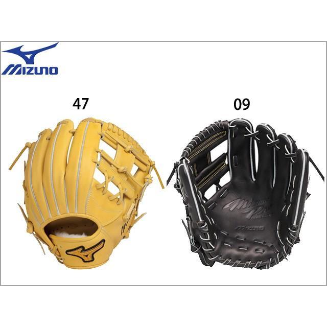 ミズノ 硬式グラブ ミズノプロ インフィールダーセレクション (硬式内野手) 1AJGH13213
