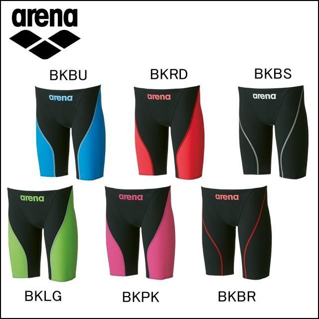アリーナ arena ジュニア競泳用水着 AQUAFORCE FUSION2 ハーフスパッツ ARN-7011MJ