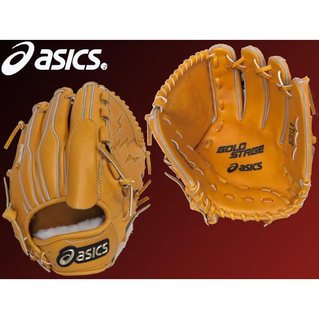 代引き人気 アシックス 野球 グローブ 硬式グラブ ピッチャー ゴールドステージ 野球 スピードテック QR 硬式グラブ (硬式投手) BGH5LP BGH5LP, Honeyshop:32bbdef1 --- airmodconsu.dominiotemporario.com